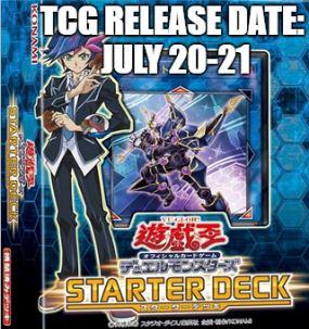6th Yu-Gi-Oh series.JPG