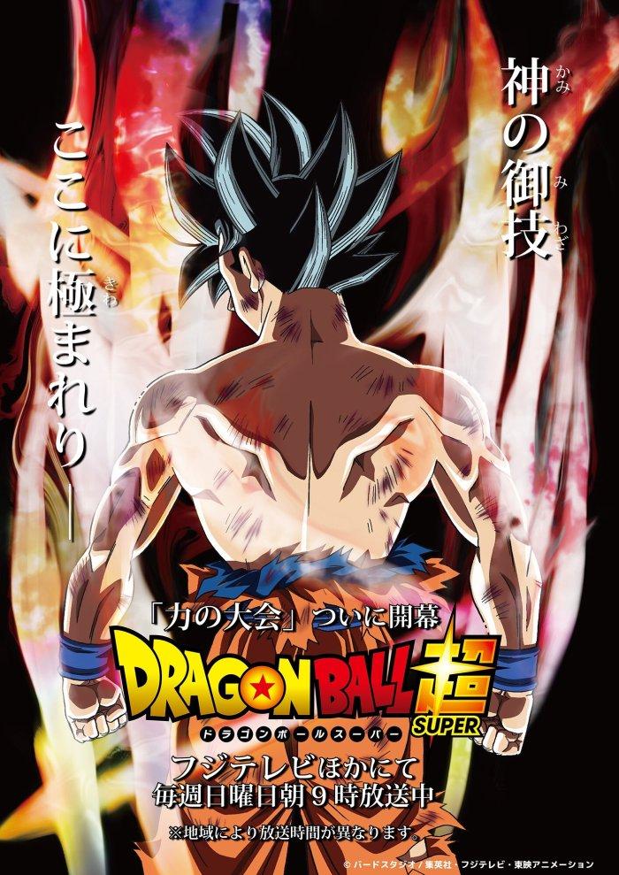 fiery-red-goku-poster.jpg
