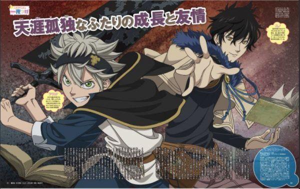 check out the next big series in anime  black clover  u2013 scorpzgca com