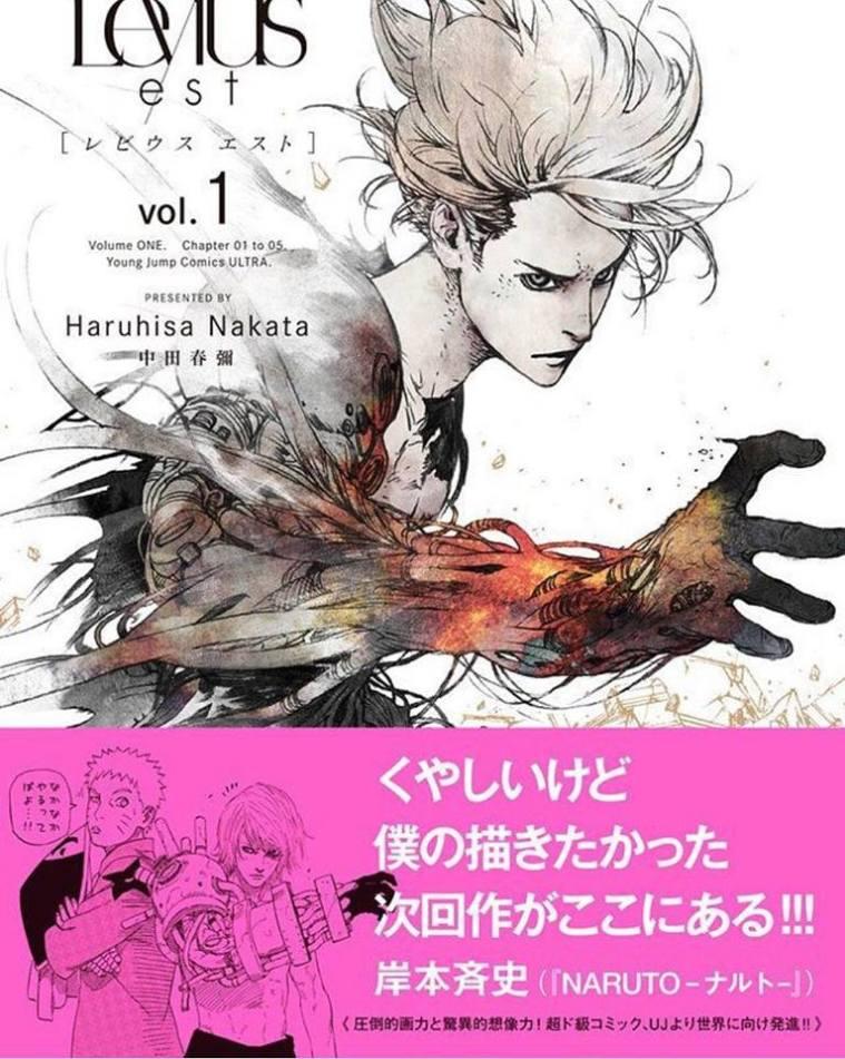 Kishimotot new manga.jpg