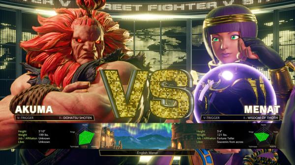 Street Fighter 5 AE 1