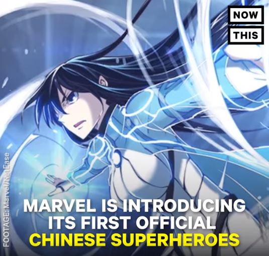 Marvel China Hero 1