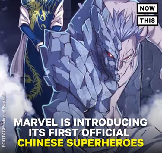 Marvel China Hero 2