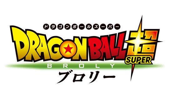 dbs-broly-film-logo.jpg