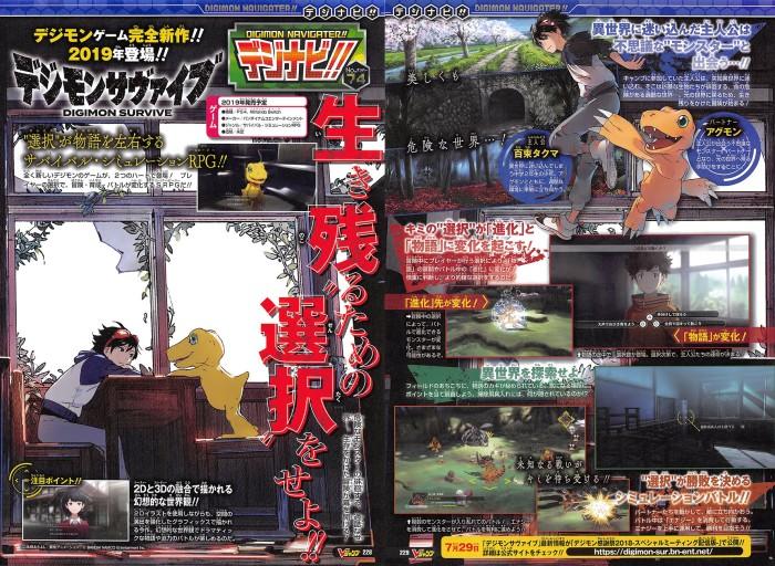 Digimon-Survive-Scan_07-18-18_001 (1).jpg