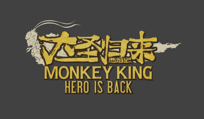 monkey_king_hero_is_back_logo.png