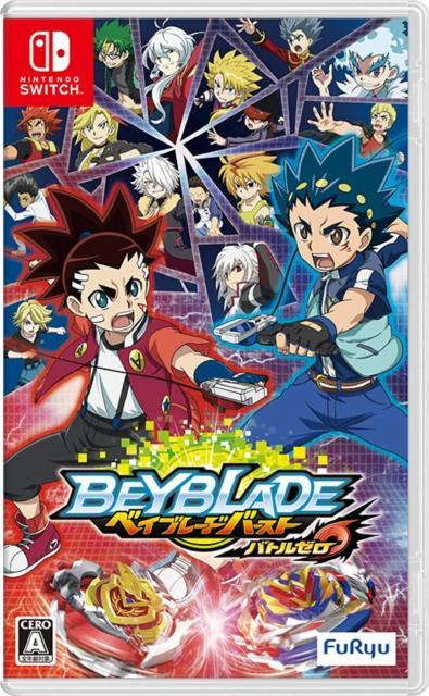 Beyblade Burst Battle Zero.jpg