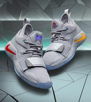 PG PlayStation Trainers 2