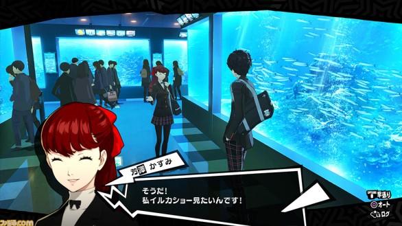 Persona-5-The-Royal-Screenshots-4.jpg