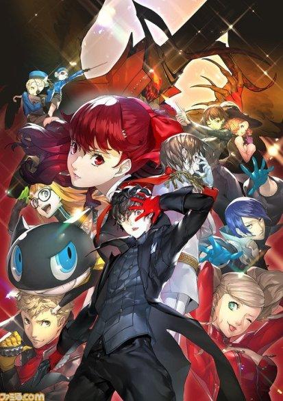 Persona 5 The Royal.jpg