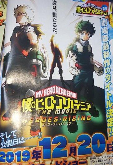 My Hero Academia Heroes Rising.jpg