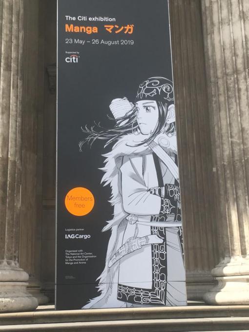 British Museum Manga IRL.jpg