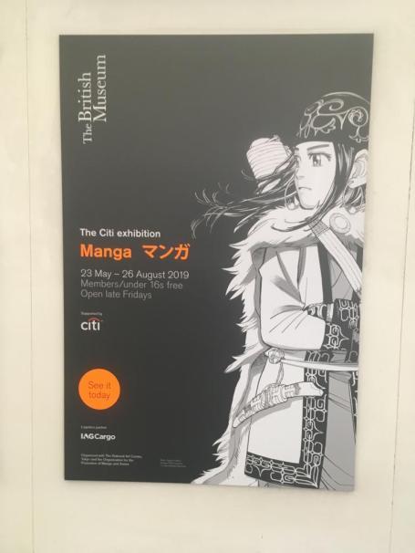 British Museum Manga.jpg