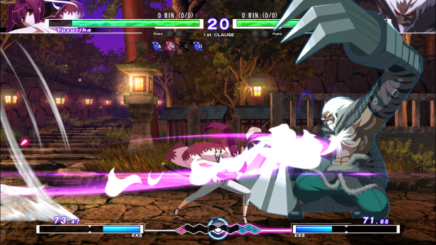 UNDER NIGHT IN BIRTH EXE 3.png