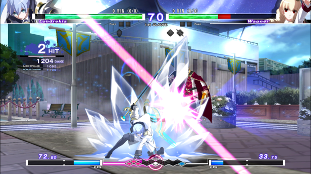 UNDER NIGHT IN BIRTH EXE.png
